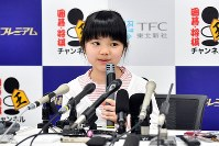 Ten-year-old Go prodigy Sumire Nakamura expresses her frustration at a press conference after being defeated in her professional debut at the Kansai Office of Nihon Ki-in in Osaka's Kita Ward on April 22, 2019. (Mainichi/Yusuke Komatsu)