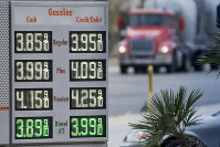In this April 9, 2019 file photo, gas prices are coming closer to the four dollar per gallon mark in Apple Valley, California. (James Quigg/The Daily Press via AP)