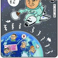 「地球はアツかった」米スペースシャトルの2年半ぶりの打ち上げで、野口聡一飛行士が宇宙へ。船外活動の合間に見る地球は…=平成17(2005)年7月30日掲載