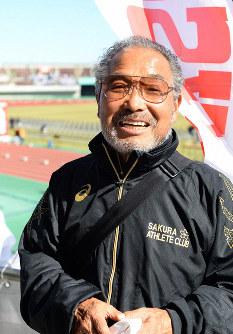 Yoshio Koide (Mainichi)