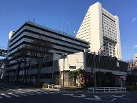 The Nakano Ward Office in Tokyo is seen in this May 2019 file photo. (Mainichi/Masaaki Shimano)