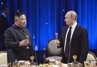 Russian President Vladimir Putin, right, toasts with North Korea's leader Kim Jong Un after their talks in Vladivostok, Russia, on April 25, 2019. (Alexei Nikolsky, Sputnik, Kremlin Pool Photo via AP)