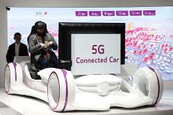 5Gの実用化で、自動運転や遠隔操作なども現実的なものになる(Bloomberg)