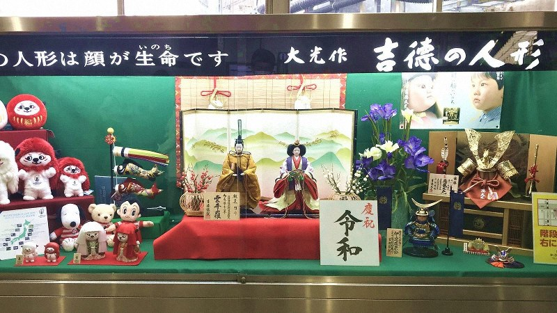 JR浅草橋駅構内に展示される吉徳の人形=2019年4月24日、田中学撮影