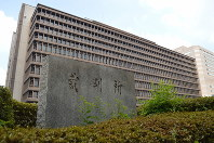 The Osaka District Court is seen in this file photo. (Mainichi)