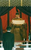 Emperor Akihito makes a speech on the