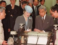 Emperor Akihito and Empress Michiko visit the