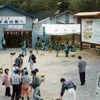 昭和からの改元直後、大勢の人が押しかけた平成地区の「平成おみやげコーナー」=関市武儀事務所提供