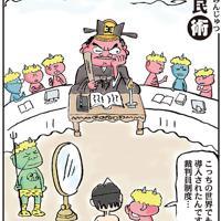 「裁判員制度」初の裁判員裁判が東京地裁で開廷。殺人事件の審理は4日連続で行われた=平成21(2009)年8月8日掲載