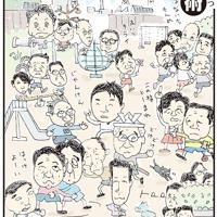 「新党ごっこ」維新の躍進や民主の分裂で新党ブーム再来?=平成24(2012)年12月1日掲載