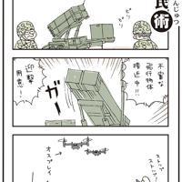 「PAC3」北朝鮮のミサイル発射に対応。沖縄県に常時配備した=平成25(2013)年4月20日掲載
