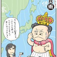 「ハダカの都知事」猪瀬直樹東京都知事が医療法人から資金を提供された問題で追及された(後に辞職)=平成25(2013)年12月14日掲載
