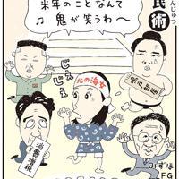 「じぇじぇじぇ歌合戦」NHK連続テレビ小説「あまちゃん」がヒット。流行語大賞にも選ばれた=平成25(2013)年12月28日掲載