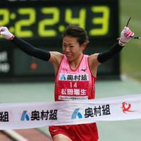 2018年の大阪国際女子マラソンを制した松田瑞生=ヤンマースタジアム長居で2018年1月28日、小関勉撮影