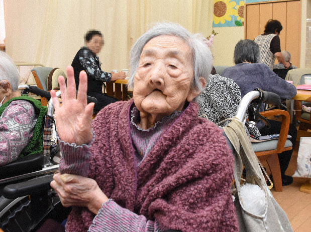 107 Yr Old Woman Who Lived Through 4 Japanese Eras Hopes For Peace In The 5th The Mainichi