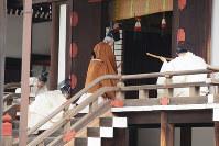 Emperor Akihito attends a ceremony called