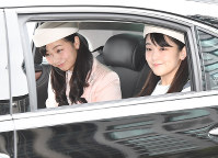 Princess Mako and Princess Kako, Prince Akishino's daughters, are seen arriving at the Imperial Palace through the Hanzomon gate by car, on April 30, 2019. (Mainichi/Kazuki Yamazaki)