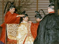 Prince Hiro (Naruhito) is seen at his coming-of-age ceremony at the Imperial Palace in Tokyo on Feb. 23, 1980, his 20th birthday. (Photo courtesy of the Imperial Household Agency)