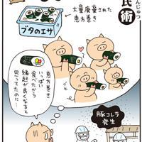 「豚コレラ発生」岐阜県内で確認された伝染病は、長野、滋賀、大阪、愛知の4府県に感染が拡大=平成31(2019)年2月9日掲載