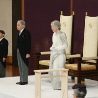 「退位礼正殿の儀」に臨まれる天皇、皇后両陛下=皇居・宮殿「松の間」で2019年4月30日午後5時1分(代表撮影)