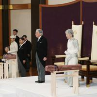 「退位礼正殿の儀」に臨まれる天皇、皇后両陛下と皇族方=皇居・宮殿「松の間」で2019年4月30日午後5時3分(代表撮影)