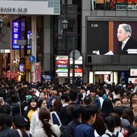道頓堀では天皇陛下の最後のおことばを伝える映像が大型モニター(右奥)に映し出された=大阪市中央区で2019年4月30日午後5時8分、木葉健二撮影