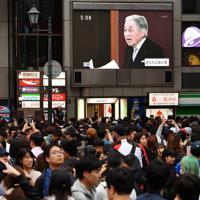 道頓堀では天皇陛下の最後のおことばを伝える映像が大型モニターに映し出された=大阪市中央区で2019年4月30日午後5時8分、木葉健二撮影