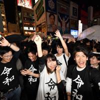 元号が「令和」に改元され、盛り上がる人たち=大阪市中央区で2019年5月1日午前0時、山田尚弘撮影