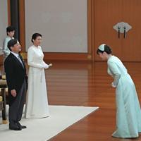 ご即位祝賀行事で秋篠宮家の長女、眞子さまからあいさつを受けられる新天皇、皇后両陛下=皇居・宮殿「松の間」で2019年5月1日午後3時34分(代表撮影)