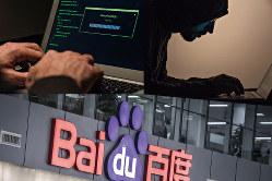 日本のIT企業から中国IT大手に大量のデータ送信があった