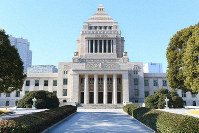 This file photo shows the National Diet Building in Tokyo. (Mainichi/Masahiro Kawata)