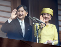 Emperor Naruhito and Empress Masako wave to well-wishers at the Imperial Palace on May 4, 2019. It was the first public appearance for Emperor Naruhito since his enthronement on May 1. (Mainichi/Koichiro Tezuka)