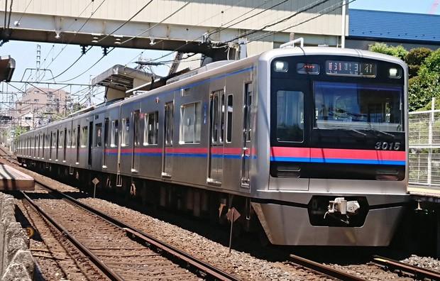 京成 電鉄