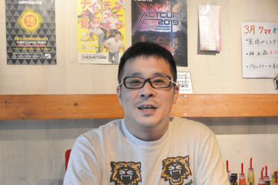LGBT問題に取り組む 桑木昭嗣さん