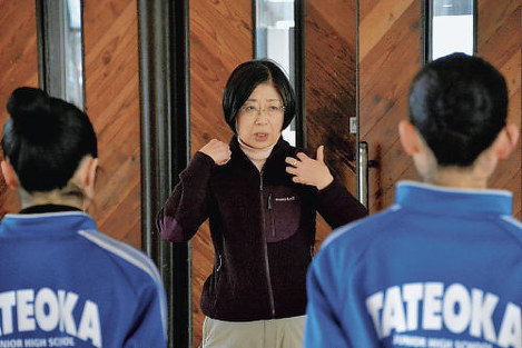 ようこそ東北!ホストタウン:ラグビーW杯・東京五輪パラリンピック ...