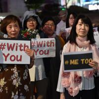 花束やプラカードをもって抗議するフラワーデモの参加者=福岡市中央区で2019年5月11日午後7時34分、田鍋公也撮影