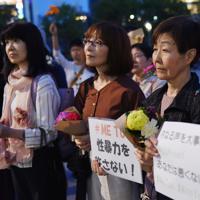 花束やプラカードを手にするフラワーデモの参加者たち=福岡市中央区で2019年5月11日午後7時32分、田鍋公也撮影