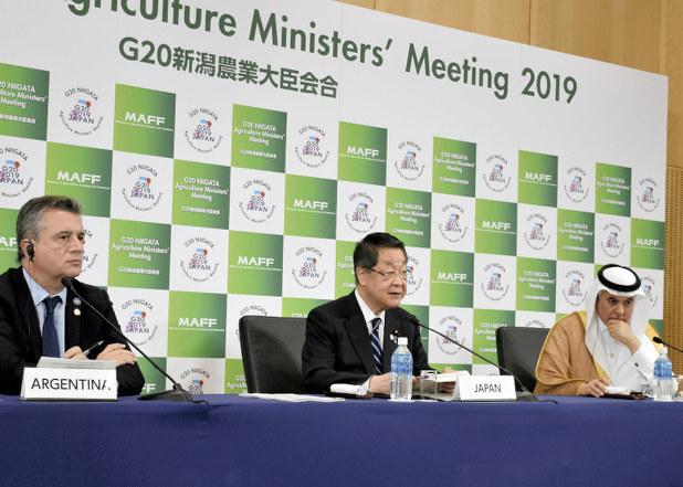 毎小ニュース:政治 G20の大臣会合がスタート | 毎日新聞