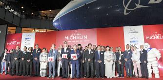 ミシュランガイド:東海版 グルメも集積、県内45店 /愛知 - 毎日新聞