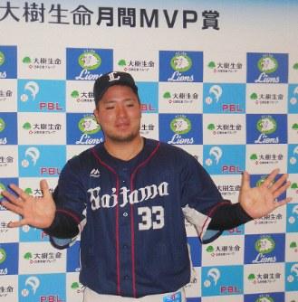 プロ野球月間MVP パは有原と山川...