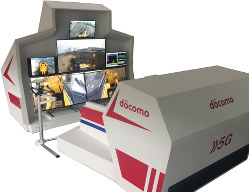 実際の感覚で建機の遠隔操作ができる機器(NTTドコモ提供)
