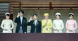 皇位の安定的継承が再び議論の焦点となる=5月4日