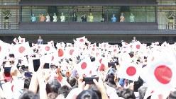 天皇陛下の即位を祝う一般参賀に臨まれた天皇、皇后両陛下と皇族方=皇居・宮殿で2019年5月4日、佐々木順一撮影