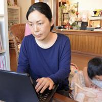 子育てしやすいまちづくりに奔走する後藤涼子さん。自身も子育て真っ最中だ=福島県会津若松市で