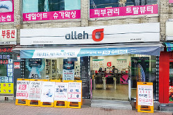 仁川市の住宅街にあるKTの販売代理店。店頭に並ぶ5基の表示板の左端に「5G即時開通」とある(筆者撮影)