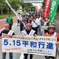 米軍キャンプ・シュワブのゲート前をスタートし、平和への思いを訴えながら歩く参加者たち=沖縄県名護市で2019年5月17日午前9時55分、森園道子撮影