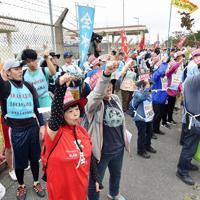 平和行進のスタートを前に、米軍キャンプ・シュワブのゲート前で拳を突き上げる参加者たち=沖縄県名護市で2019年5月17日午前9時半、森園道子撮影