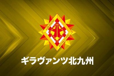 明治安田生命J3リーグ第9節が行われた