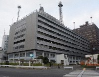 The Japan Meteorological Agency is seen in Tokyo's Chiyoda Ward in this file photo. (Mainichi)