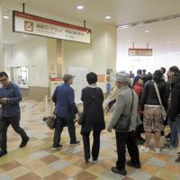 運休のお知らせをのぞき込む観光客=箱根ロープウェイ桃源台駅で